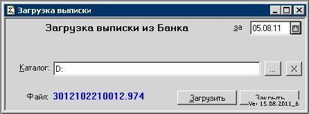 инструкция клиент банк приорбанк - фото 4